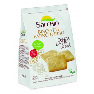 Печенье из спельты и риса Sarchio 250 г