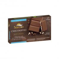 Шоколад молочный с воздушным рисом Sarchio 75 г