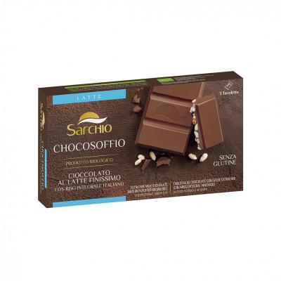 Шоколад молочний з повітряним рисом Sarchio 75 г